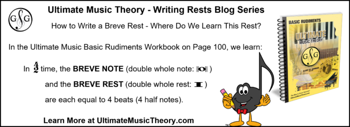 UMT How to Write a Breve Rest